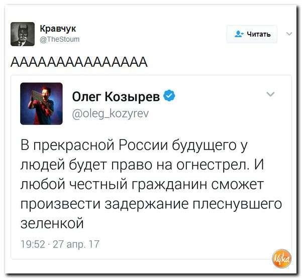 Синоним К Слову Предатель Шлюха
