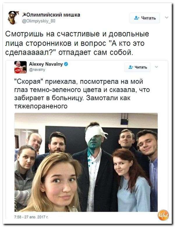 Юмор помогает нам пережить смуту: предатель и либерал слова синонимы в России