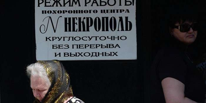 100 дней чудовищного истребления народа Украины