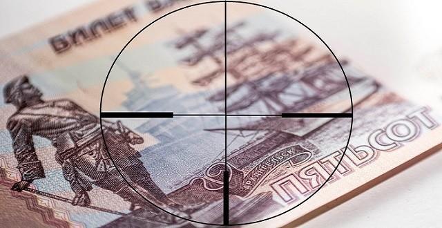 ЦБ России начал войну против крепкого рубля. Первый удар нанесён