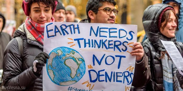 Глобальное потепление: а Земля все не гибнет и никак не погибнет. Ложь Мирового Правительства