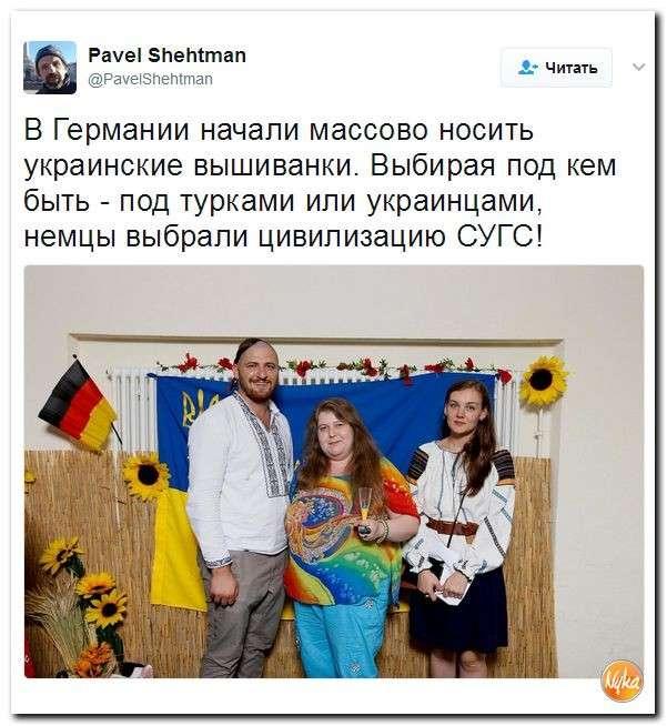 Юмор помогает нам пережить смуту: Украина – в гейропу через ..опу