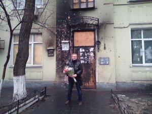 Записки Макса Отто: они – чужие!