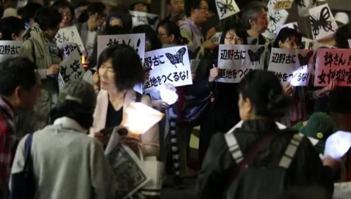В Токио прошли массовые протесты против военной базы США на Окинаве