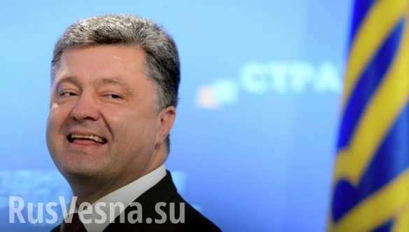 Украина: Порошенко готов изменить конституцию. Зрада без конца? | Русская весна