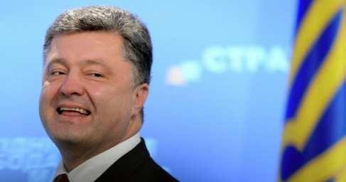 Украина: Порошенко готов изменить конституцию. Зрада без конца?
