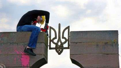 Польша сносит все мемориалы, посвящённые бандеровцам