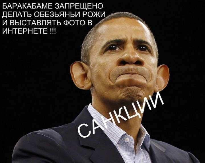 Михаил Задорнов: Новые суперсанкции против США!
