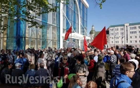 В Харькове и Виннице на первомайскую демонстрацию напали майданутые радикалы (ФОТО, ВИДЕО) | Русская весна