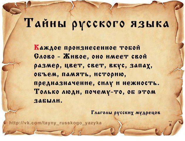 200 иностранных слов, которым есть замена в русском языке! Говорим по-русски?