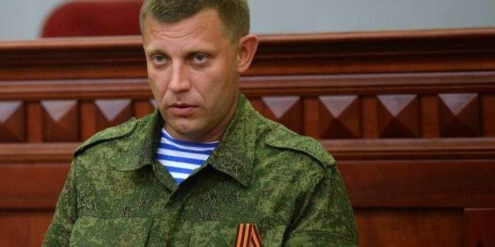 Срочное заявление нового премьера ДНР Захарченко