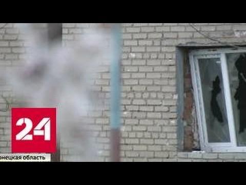 Донбасс: праздник весны и труда встретили в военных условиях