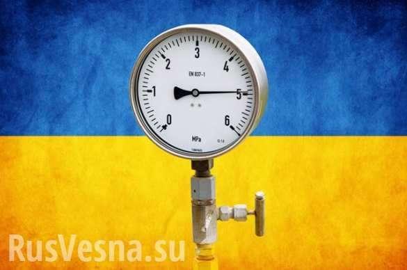 Каждый третий украинец перестал платить за газ и отопление. Нищета ещё впереди | Русская весна