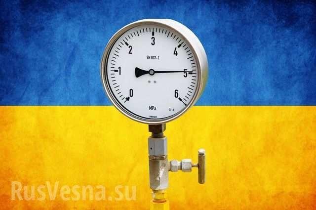 Каждый третий украинец перестал платить за газ и отопление. Нищета ещё впереди