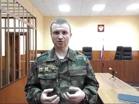 Судейский произвол: 282 статья офицеру армии – полковнику, за изучение книг!
