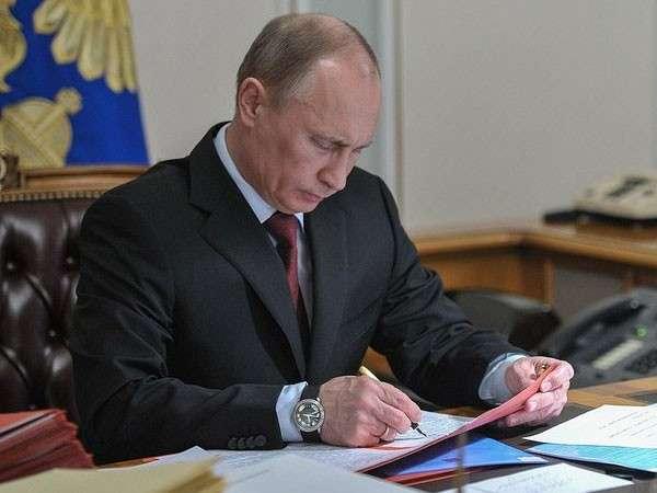 Картинки по запросу путин подписал