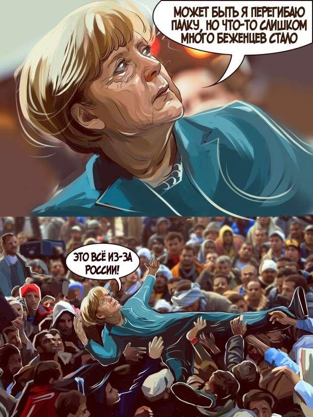 Карнавал в Германии закончился изнасилованием
