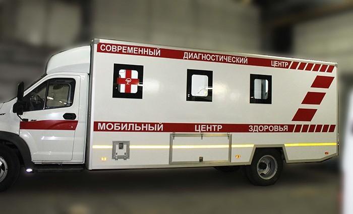 В России представлена уникальная мобильная клиника «Здоровье нации» на базе Газон Next
