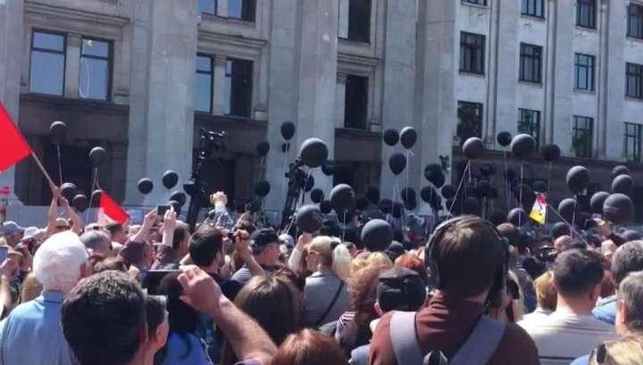 В Одессе прошел многотысячный митинг-реквием в память о погибших в Доме профсоюзов