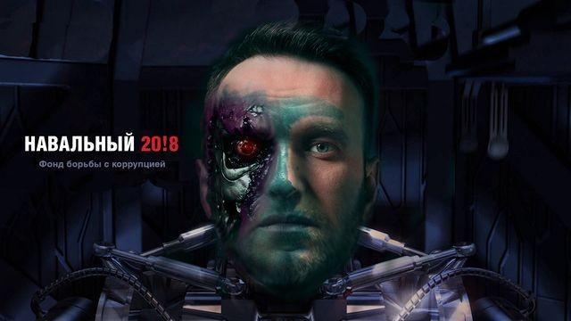 Навальный мечтает стать мошенником федерального уровня