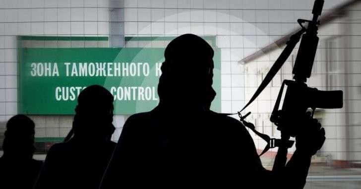 Безопасность за наш счёт. Зачем США собирают беженцев в Москве?