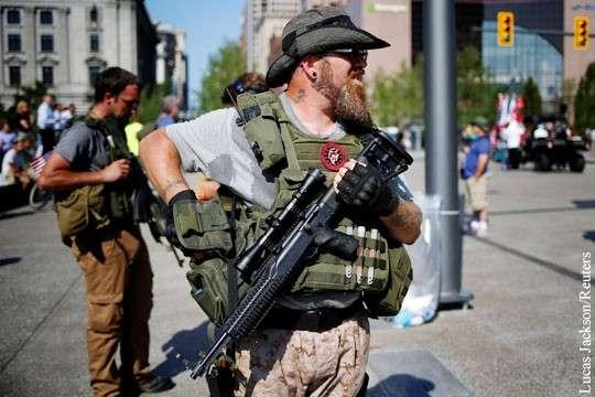 США: противники Дональда Трампа взялись за оружие