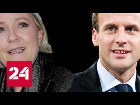 Выборы во Франции: дебаты Ле Пен и Макрона – борьба без правил