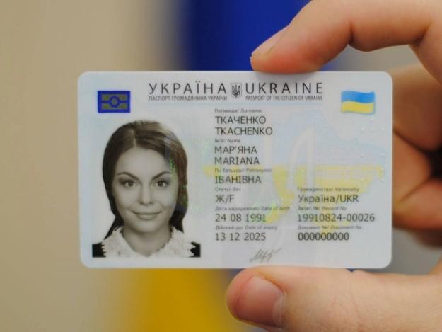 В Запорожье для массовой выдачи ID-карт недостаточно технических возможностей