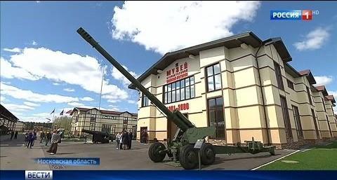 В Московской области открыли новое здание музея отечественной военной истории