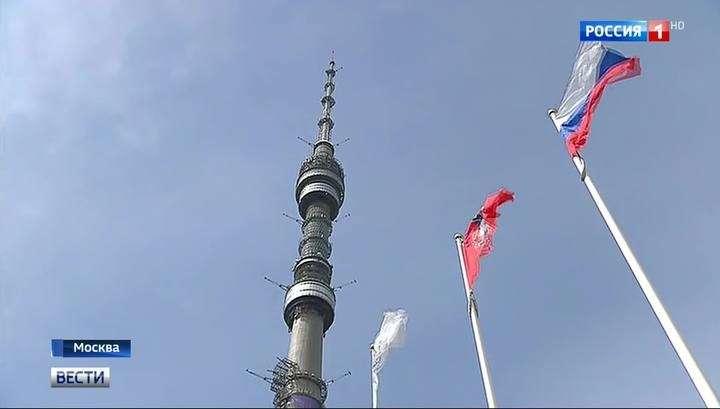 Останкинская башня открывает для туристов новые высоты, на которые ещё не ступала нога экскурсанта