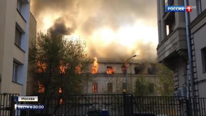 Пожар в центре Москвы: пустующие здания стали вспыхивать с завидной регулярностью