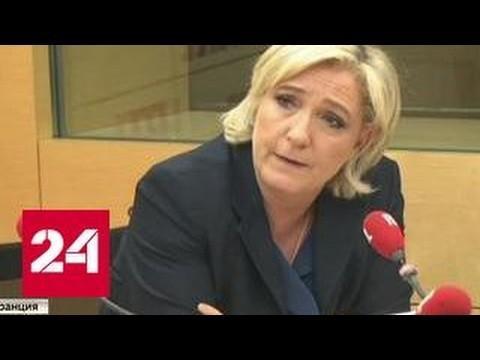 Выборы во Франции: Марин Ле Пен получила благословение в соборе Реймса