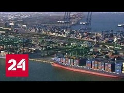 США желают контролировать порты Приморья. Чем ответит Россия?