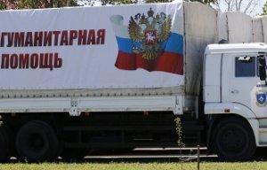 Лавров: вопрос оказания гуманитарной помощи востоку Украины не терпит отлагательств