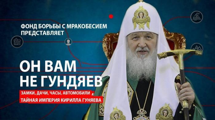 Патриарх Кирилл Гундяев: духовные наставники не должны жить в роскоши
