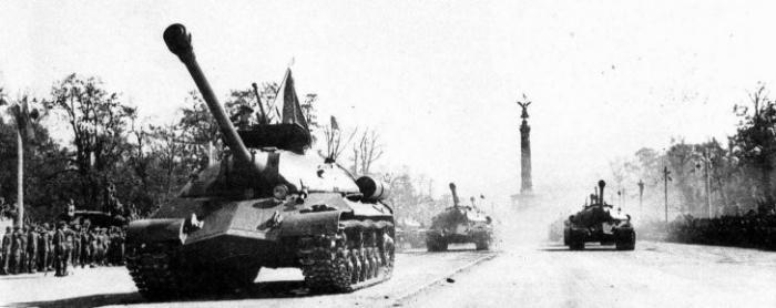 Парад Победы союзных войск в Берлине 7 сентября 1945 года