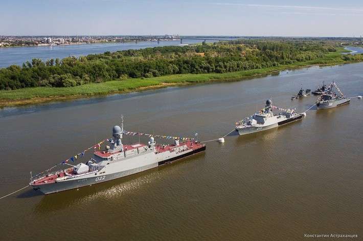 День ВМФ России 2014 - новинки