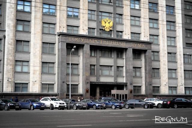 Региональная политика России: курс на антикоррупционную зачистку продолжен