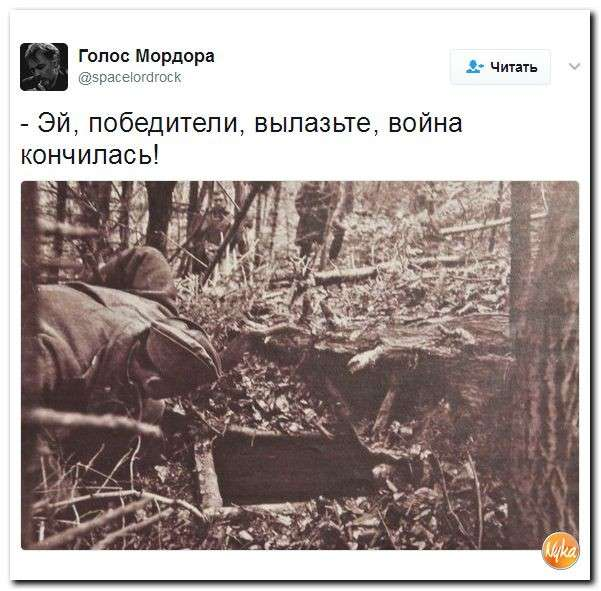 Юмор помогает нам пережить смуту: русские самые страшные из белых на Земле