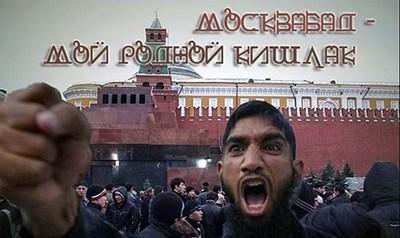 Органы власти прицельно убирают русских из России