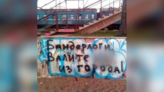 Мариуполь: активисты ратуют за присоединение города к ДНР