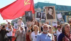 «Бессмертный полк» в Германии: «На Берлин!»