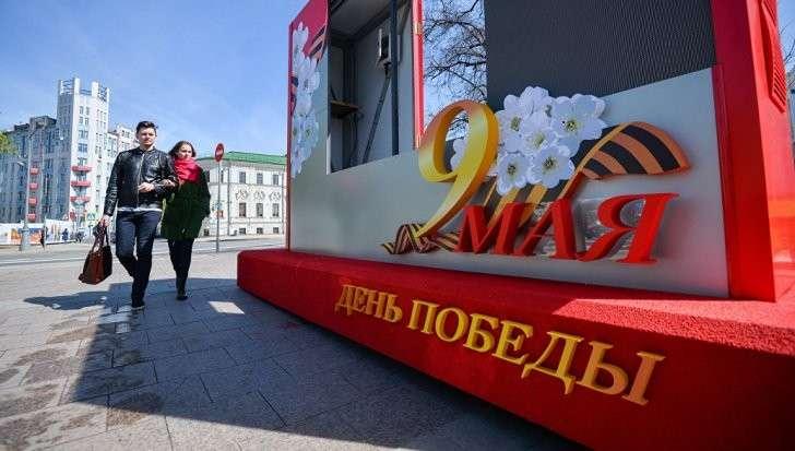 Россия, 9 мая. Праздничные мероприятия проходят по всей стране