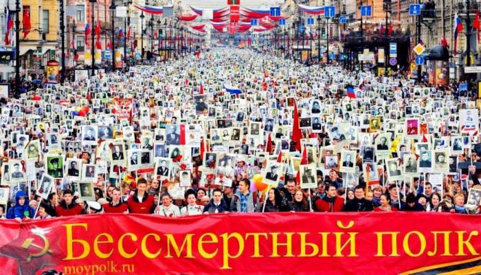 Акция «Бессмертный полк» в Москве. Прямая трансляция