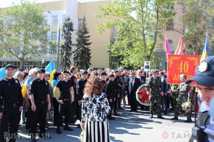 Николаев: ветераны-афганцы избили «атошников»-провокаторов
