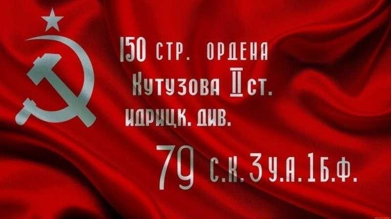 Пусть потомки проигравших плачут и ноют 8 мая, а мы, потомки победителей, будем праздновать 9 мая!