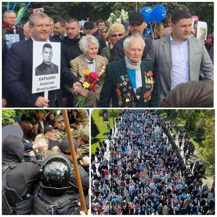 Украина, День Победы: свидомые отгребают по всей стране. Однако!