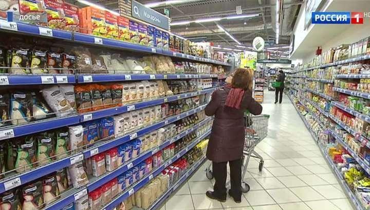 Технолог супермаркета