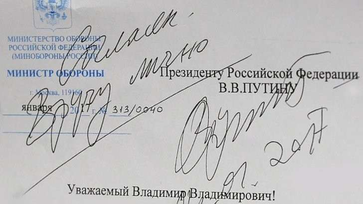 На представлении министра обороны о награждении офицеров Верховный Главнокомандующий своей рукой вывел резолюцию: «Вручу лично».