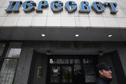 В Банке Московского главпопа Кирилла «Пересвет» забыли кому под честное слово отдали 5миллиардов